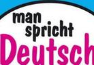 DW: Alltagsdeutsch 德国生活