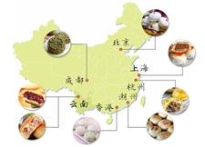 《BBC之发现中国:美食之旅》