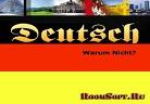 学德语好吗听力版
