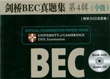 剑桥BEC中级听力真题(第4辑)