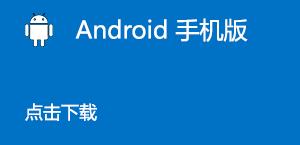 下载安卓版本《法语智能输入法》